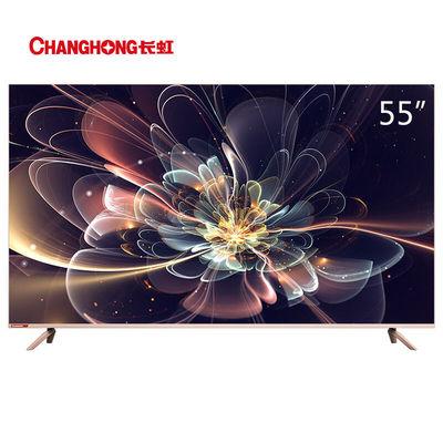 长虹 55D3P 55英寸64位4K超高清HDR全金属智能平板液晶未来电视(蔷薇金)产品图片1