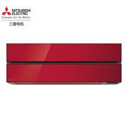 三菱 1匹 1级能效 变频 壁挂式家用冷暖空调 (波尔多红) MSZ-SJL09VA