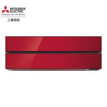 三菱 1匹 1级能效 变频 壁挂式家用冷暖空调 (波尔多红) MSZ-SJL09VA产品图片主图