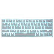 61机械键盘蓝牙有线双模式61键青轴白色冰蓝光