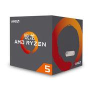 AMD 锐龙  Ryzen 5 1400 处理器4核AM4接口 3.2GHz 盒装