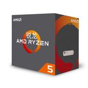 AMD 锐龙  Ryzen 5 1600X 处理器6核AM4接口 3.6GHz 盒装