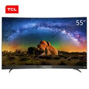 TCL 55A950C 55英寸32核人工智能 HDR曲面超薄4K电视金属机身(枪色)