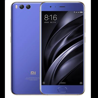 小米 6 6GB+64GB 全网通 亮蓝色产品图片1