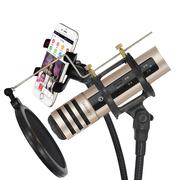 联想 直播+K歌双臂型多功能麦克风支架