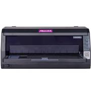 映美 发货神器 针式打印机快递单连打 手机APP无线打印