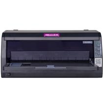 映美 发货神器 针式打印机快递单连打 手机APP无线打印产品图片主图