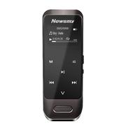 纽曼 B60 mp3 外放 录音 无损音乐播放器8G 锖色