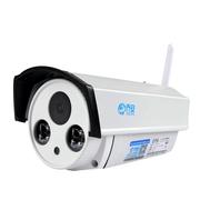 乔安(JOOAN) F5C-6 监控摄像头一体机200万网络高清摄像机 无线WIFI音频监听 家用室外夜视智能手机监控器