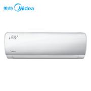 美的 KFR-26GW/WCEN8A1@ 大1匹 空调挂机 冷暖 变频 超一级能效 壁挂式空调