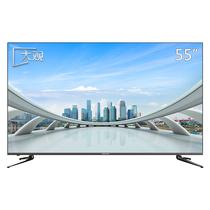 创维 55H9B 55英寸超薄无边框25核4K超高清智能电视(锖色)产品图片主图