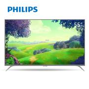 飞利浦 55PUF6092/T3 55英寸 64位九核4K超高清智能液晶平板电视机(银灰色)