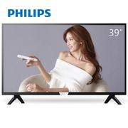 飞利浦 39PHF5092/T3 39英寸 高清智能液晶平板电视机(黑色)