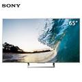 索尼 KD-65X8500E 65英寸4K HDR 特丽魅彩 安卓6.0智能液晶电视(银色)
