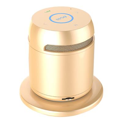 德仕   DS-1189S金属版 阿希莫3S无线充电蓝牙音箱专属APP便携式插卡迷你小音响低音炮 土豪金产品图片1
