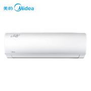 美的 1.5匹 空调挂机 冷暖 变频 超一级能效 壁挂式空调KFR-35GW/WCEN8A1@