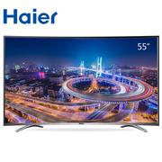 海尔  LE55U31 55英寸 全高清曲面纤薄窄边框安卓智能液晶电视(黑色)