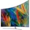 三星 QA65Q7CAMJXXZ 65英寸 曲面Q系列 光质量子点 HDR1500 四面超窄边框 隐形线缆 智能电视 银色产品图片4