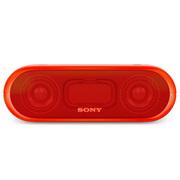 索尼 SRS-XB20 重低音无线蓝牙音箱 IPX5防水设计便携迷你音响 红色