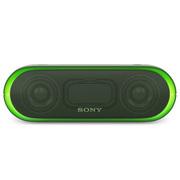索尼 SRS-XB20 重低音无线蓝牙音箱 IPX5防水设计便携迷你音响 绿色