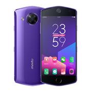 美图 M8(MP1603)64GB 闪耀紫 自拍美颜 全网通 移动联通电信4G手机