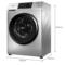 三洋 WF80BHIS565S 8公斤洗烘一体变频滚筒洗衣机 WiFi云洗 中途添衣(哑光银)产品图片2