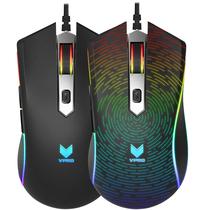 雷柏 V29S幻彩RGB电竞游戏鼠标产品图片主图