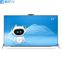 暴风TV 65X5 echo 65英寸人工智能分体电视 4K分体可升级金属机身智能液晶电视机(朋克灰)产品图片主图