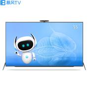 暴风TV 55X5 echo 55英寸人工智能分体电视 4K分体可升级金属机身智能液晶电视机(朋克灰)