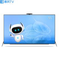 暴风TV 55X5 echo 55英寸人工智能分体电视 4K分体可升级金属机身智能液晶电视机(朋克灰)产品图片主图