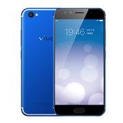 vivo X9 全网通 4GB+64GB 移动联通电信4G手机 双卡双待 活力蓝