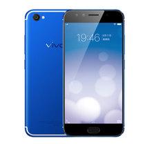 vivo X9 全网通 4GB+64GB 移动联通电信4G手机 双卡双待 活力蓝产品图片主图