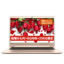 联想 IdeaPad 710S 13.3英寸笔记本电脑(i5-6200U 4G 128G SSD 集显 Win10)香槟金产品图片主图