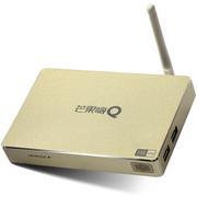 海美迪 H7三代 全金属机身 64位真8核 硬解H.265真4K 高清网络电视机顶盒子 智能安卓播放器