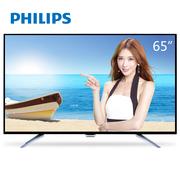 飞利浦 65PUF6061/T3 64位十一核4K超高清智能液晶平板电视机(黑色)