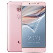 乐视 乐Pro3 双摄AI版 (LEX651) 4GB+32GB 魅丽金 移动联通电信4G手机 双卡双待