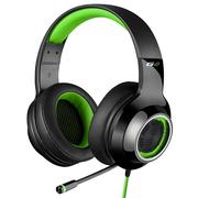 漫步者 G4 USB7.1声道  头戴式 带线控 电脑耳麦 电竞游戏耳机 幽灵绿