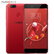 努比亚 Z17mini 炫红色 6GB+64GB 移动联通电信4G手机 双卡双待