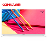 康佳 R55U 55英寸4K超高清31核金属边框HDR智能液晶平板电视(银色)
