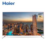 海尔 LU65K82  65英寸4K超高清智能模块化软硬件双升级纤薄液晶电视(金色)