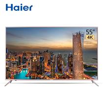 海尔 LU55K82  55英寸4K超高清智能模块化软硬件双升级纤薄液晶电视(金色)产品图片主图
