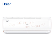海尔 1.5匹 冷暖 变频 自清洁 app智能操控 静音 空调挂机 KFR-35GW/21GAA23AU1套机产品图片主图