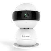 联想 云台智能摄像机 夜视高清 360度自动旋转巡航 无线WIFI网络摄像头 监控 安防 看店看宠物 看家宝