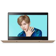 联想 小新潮7000 14英寸轻薄窄边框笔记本电脑(i5-7200U 8G 256G SSD IPS FHD)金