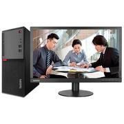 联想 E75台式电脑办公21.5英寸(i5-7400 4G 1T 1G独显 Win10)10QE000ECD