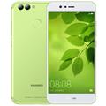 华为 nova 2 4GB+64GB 草木绿 移动联通电信4G手机 双卡双待
