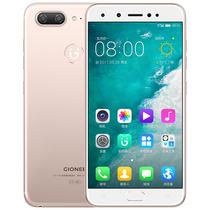 金立 S10 樱花金 6GB+64GB版 移动联通电信4G手机 双卡双待产品图片主图