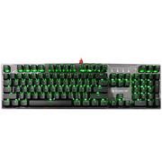 双飞燕 B770 光轴机械电竞键盘 电竞机械键盘游戏键盘