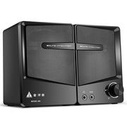 金河田 M4 数码箱 笔记本 USB 小对箱 电脑音箱 低音炮 2.0