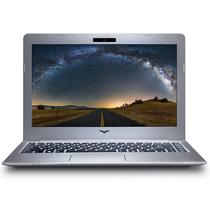 海尔 凌越S4 13.3英寸金属超薄学生商务笔记本(i7-7500U 8G 128G+500G 72% NTSC 广视角无亮点)产品图片主图
